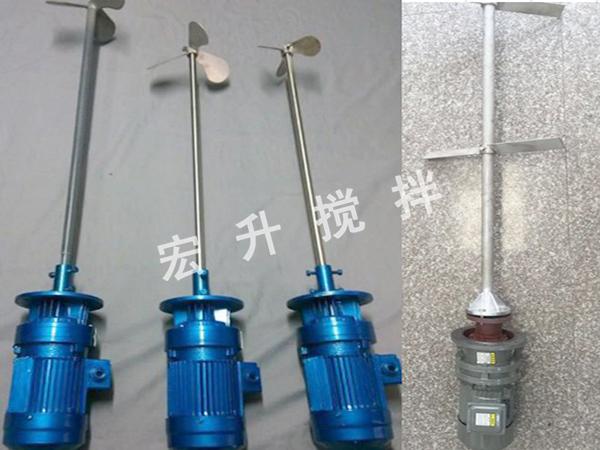 污水处理搅拌机